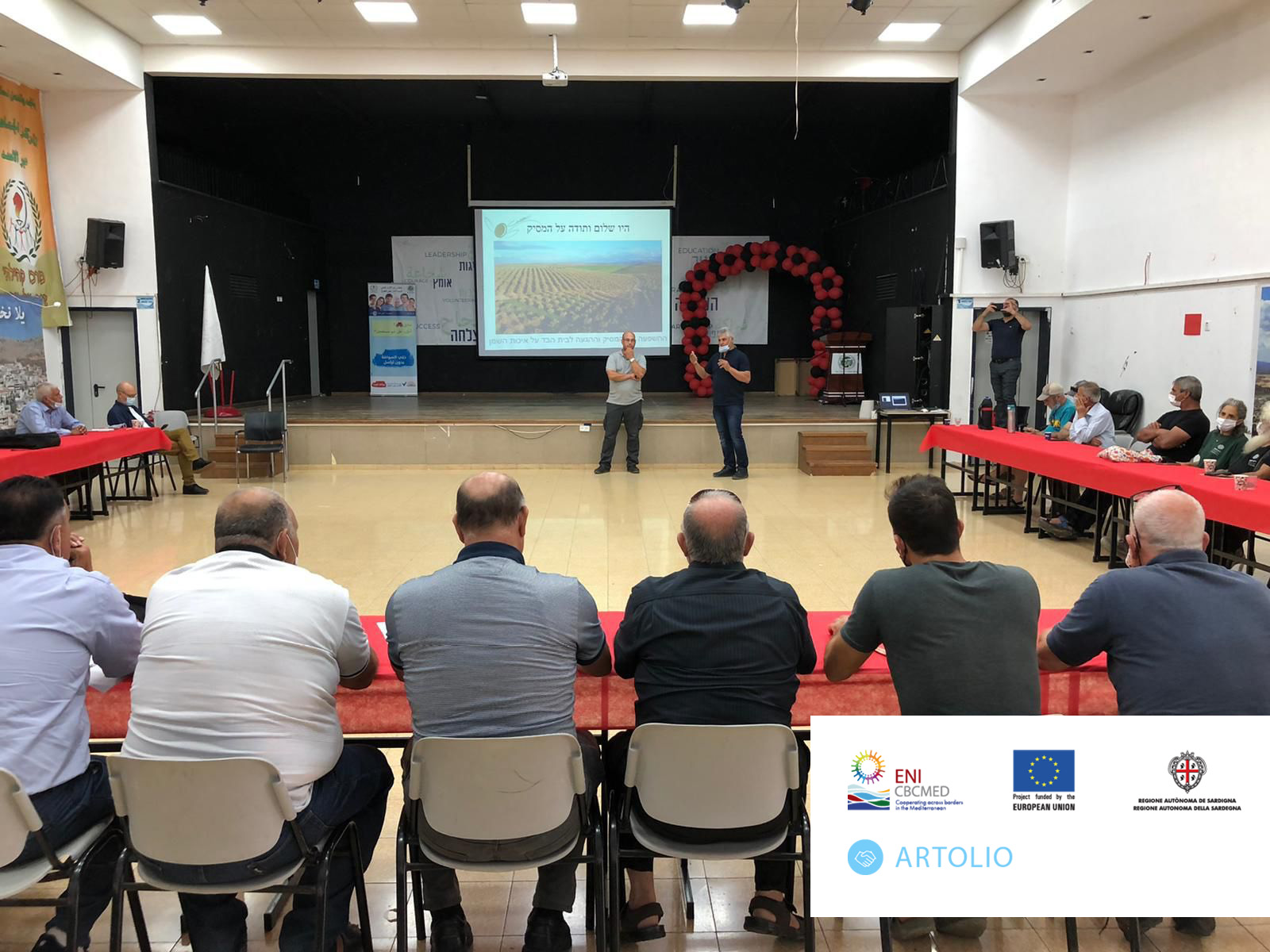 ARTOLIO ENI CBC MED  Galilee area of Israel hosted by BeitHakerem Municipal Cluster